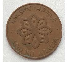 Южная Аравия 5 филсов 1964