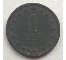 Албания1лек1947-1957