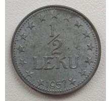 Албания1/2лека1947-1957