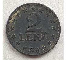 Албания 2 лека 1947-1957