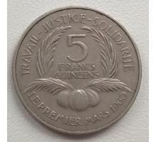 Гвинея 5 франков 1962