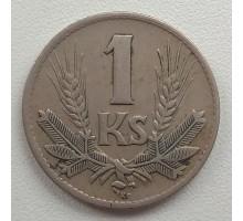 Словакия 1 крона 1942