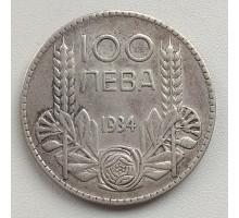 Болгария 100 левов 1934 серебро
