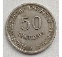 Мозамбик 50 сентаво 1950-1951