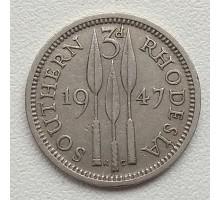 Южная Родезия 3 пенса 1947