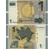Азербайджан 1 манат 2017
