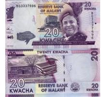 Малави 20 квач 2017