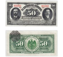 Мексика 50 сентаво 1915