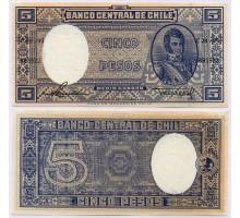 Чили 5 песо 1958-1959