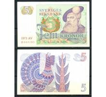 Швеция 5 крон 1973
