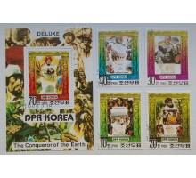 Северная Корея (КНДР) 1980. Набор 5 шт. (Б180)
