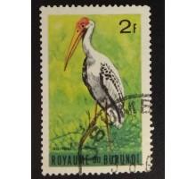 Бурунди 1965 (5354)