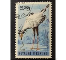 Бурунди 1965 (5356)