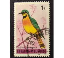 Бурунди 1965 (5364)