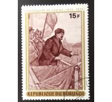 Бурунди 1970 (5368)