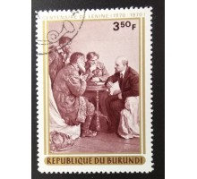 Бурунди 1970 (5370)