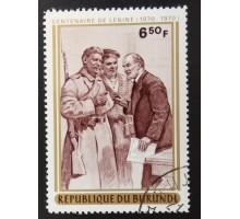 Бурунди 1970 (5371)