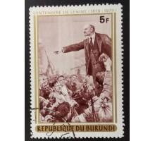 Бурунди 1970 (5372)
