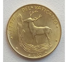 Ватикан 20 лир 1970-1977