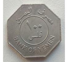 Южный Йемен 100 филсов 1981
