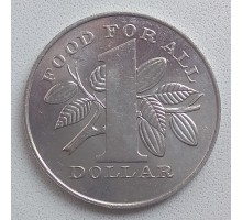 Тринидад и Тобаго 1 доллар 1979. ФАО