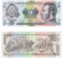 Гондурас 5 лемпир 2014