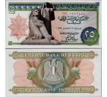 Египет 25 пиастров 1978