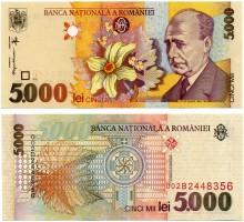 Румыния 5000 лей 1998