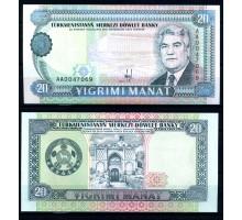Туркменистан 20 манат 1993