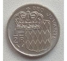 Монако 1/2 франка 1965-1995