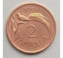 Малави 2 тамбалы 1995
