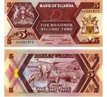 Уганда 5 шиллингов 1985-1987