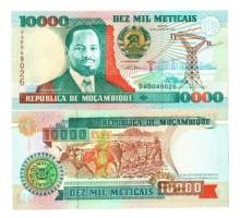 Мозамбик 10000 метикалов 1991