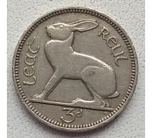Ирландия 3 пенса 1928