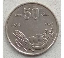 Сомали 50 центов 1984