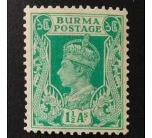 Бирма (5477)