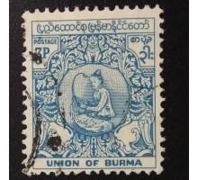 Бирма (5478)