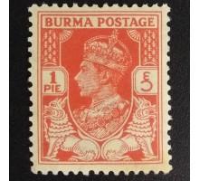 Бирма (5481)