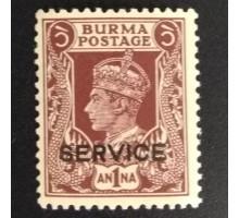 Бирма (5484)