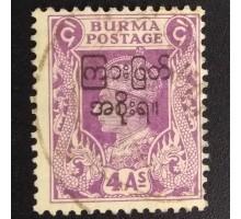 Бирма (5485)