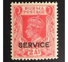 Бирма (5486)