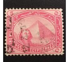 Египет (5520)