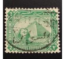 Египет (5522)