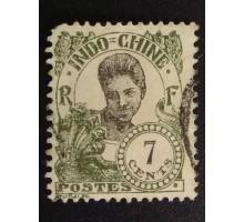 Индокитай 1922 (5526)