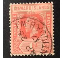 Подветренные Острова (5538)