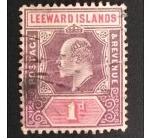 Подветренные Острова (5539)