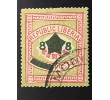 Либерия (5540)