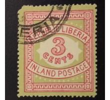 Либерия (5541)