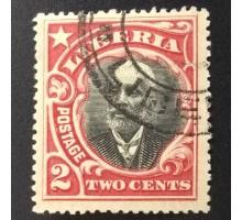 Либерия (5543)