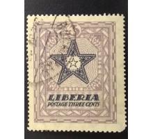 Либерия (5544)